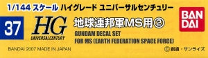Bandai 037(150678) Gundam Decal for HGUC 1/144 Mobile Suit - Earth Federation Space Force [E.F.S.F. ] (2)