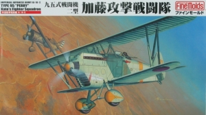 "FineMolds FB14 1/48 IJA Ki10-II Type 95 (Perry) ""Kato's Fighter Squadron"""
