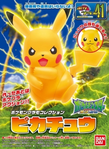 Bandai PM-41(217612) Pikachu w/2 Facial Expression (Pokemon)