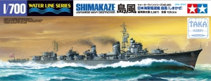 Starter Package 003 [Tamiya 31460 1/700 Japanese Destroyer Shimakaze (島風) [November 1944] + Basic Tools]
