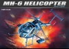 Academy 12260(1691) 1/48 MH-6 Stealth Helicopter