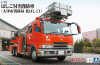 Aoshima WV-3(05970) 1/72 Fire Ladder Truck (Otsu Municipal Fire Department - North Ladder 1)