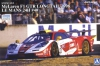 "Aoshima SC-20(01418) 1/24 McLaren F1 GTR ""Long Tail"" 1998 24 Hours of Le Mans #40"