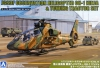 Aoshima 01435 1/72 JGSDF Observation Helicopter OH-1 Ninja & Towing Tractor Set