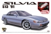 Aoshima GT-79(04683) 1/24 Nissan S13 Silvia Late Version (1991)