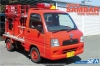 Aoshima MC-50(05142) 1/24 Subaru TT2 Sambar Fire Engine 2008/2011
