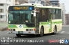Aoshima WV-2B(05725) 1/72 Mitsubishi Fuso MP37 Aero Star (Osaka City Bus)