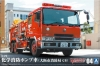 Aoshima WV-4(05971) 1/72 Chemical Fire Pumper Truck (Osaka Municipal Fire Department C6)