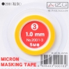 Aizu Project 2001-3 Micron Masking Tape (1.0mm)