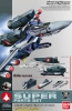 Bandai 0184465 1/72 Super Parts Set for VF-1S Valkyrie