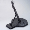 Bandai 0148215 Action Base 1 [Black] (for 1/144 & 1/100)