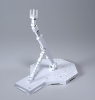 Bandai 0148217 Action Base 1 [White] (for 1/144 & 1/100)