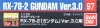 Bandai 097(186569) Gundam Decal for MG 1/100 RX-78-2 Gundam Ver.3.0