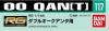 Bandai 117(24916) Gundam Decal for RG 1/144 00 QAN[T]