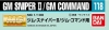 Bandai 118(24917) Gundam Decal for MG 1/100 GM Sniper II & GM Command