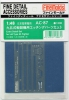FineMolds AC87 1/48 Extra Detail Set for IJA Type 95 Fighter (For FB13 & FB14)