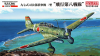 "FineMolds FB25 1/48 IJA Type 97 Mitsubishi Ki-15-II (Babs) ""8th Flight Regiment"""