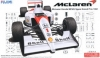 Fujimi GP-SP(09073) 1/20 McLaren Honda MP4/6 - Spain Grand Prix 1991 w/Photo-Etched Parts
