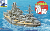 Fujimi 19-SP25(42254) Battleship Ise (伊勢) w/Painted Pedestal Display