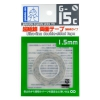 Gaianotes G-15c Ultra-Fine Double-Sided Tape - 1.5mm