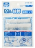 Mr Hobby GT112 Mr. Cotton Swab - Cylindrical (50pcs)
