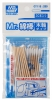 Mr Hobby GT118 Mr. Cotton Swab - Round, Wooden Stick (25pcs)