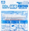 Mr Hobby GT96 Mr. Cotton Swab - Round & Triangular, Flat [Big] (50pcs)