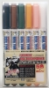 Mr Hobby GMS113 Gundam Marker Real Touch Set 2 (5 Colors + 1 Blur Pen)