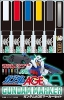 Mr Hobby GMS120 Gundam Marker for AGE (6 Colors Set)