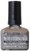 Mr Hobby WC-07 Mr. Weathering Color [Grayish Brown] 40ml
