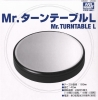 Mr Hobby DS001 Mr. Turntable L