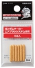 Mr Hobby GMA01K Exclusive Replacement Core (専用替え芯) for Gundam Marker Airbrush System (6 pcs)