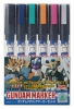 Mr Hobby GMS125 Gundam Metallic Marker Set 2 (6 Color)