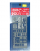 Hasegawa QG3(72103) 1/72 Photo-Etched Parts for VF-1 Valkyrie