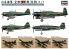Hasegawa QG62(72162) 1/350 IJN Carrier-Based Aircraft (Late Version) Set (12 planes)