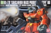 "Bandai HG-UC044(0124121) 1/144 RX-77D Guncannon ""Mass Production Type"""