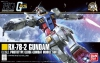 "Bandai HG-UC191(0196716) 1/144 RX-78-2 Gundam ""35th Revive"""