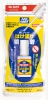 Mr Hobby MJ197 Mr. JUST - Brush Type Instant Adhesive (4g)