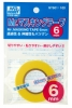 Mr Hobby MT601 Mr. Masking Tape 6mm