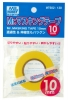 Mr Hobby MT602 Mr. Masking Tape 10mm