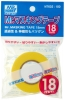 Mr Hobby MT603 Mr. Masking Tape 18mm