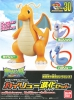 Bandai PM-30(0186690) Kairyu Evolution Set (Pokemon)