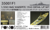 Pontos 35001F1 1/350 HMS Warspite 1943 Detail Up Set (for Academy)