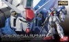 Bandai RG13(182655) 1/144 Gundam GP01Fb Full Burnern