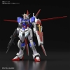 Bandai RG33(259228) 1/144 Force Impulse Gundam