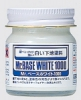 Mr Hobby SF283 Mr. Base White 1000 (40ml)