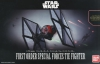 Bandai 0203219 1/72 First Order Special Forces Tie Fighter [Starwars]