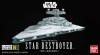 Bandai VM001(0204884) Vehicle Model 001 Star Destroyer [Starwars]