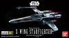 Bandai VM002(0204885) Vehicle Model 002 X-Wing Starfighter [Starwars]