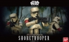 Bandai 0210511 1/12 Shoretrooper [Starwars]